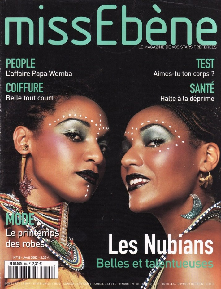 1-2003-MISS EBENE N-18 0403